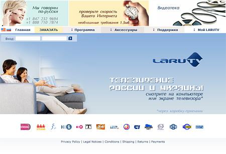 Телевидение России и Украины на экранах США